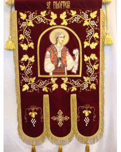 Prapor brodat Sf.Filofteia