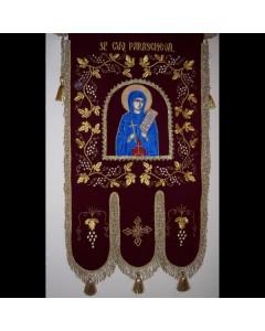 Prapor brodat Sf.Cuvioasa Parascheva